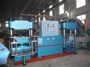 供应硫化机,双联全自动平板硫化机,柱式平板硫化机