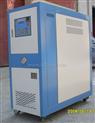平板硫化機模板溫度控制機|膠帶硫化機控溫設備