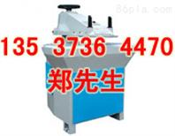 橡塑裁断机,橡塑油压裁断机厂家