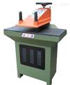 搖臂液壓裁斷機,貿隆液壓裁斷機,液壓平面裁斷機,12T搖臂油壓裁斷機