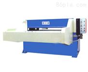 搖臂液壓裁斷機,貿隆液壓裁斷機,液壓平面裁斷機,100T自動送料裁斷機