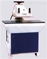 供:裁断机,裁料机,摇臂裁断机