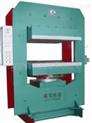四柱式平板硫化机 液压机