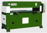 平面式油压裁断机,二手油压裁断机,油压摇臂式裁断机,供应四柱液压裁断机 十佳企业