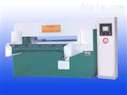 平面式油压裁断机,二手油压裁断机,油压摇臂式裁断机,昆山精密四柱自动平衡优雅裁断机