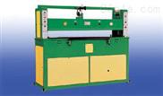 六柱油压裁断机,油压自动裁断机,二手四柱油压裁断机,平面式液压裁断机