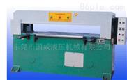 橡胶裁断机,二手裁断机,全自动裁断机,精密四柱双缸液压裁断机