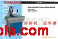 橡胶裁断机,二手裁断机,全自动裁断机,GSB-120型液压摆臂式裁断机