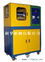 橡膠平板硫化機、小型平板硫化機