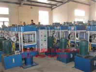 HBXLB-450X450液压硫化机
