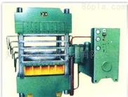 四柱硫化机 框架硫化机 全自动硫化机