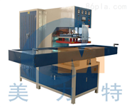 河南PVC热合机