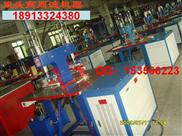 安徽PVC热合机 PVC焊接机 PVC热熔机