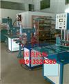 江苏PVC热合机 PVC焊接机 PVC热熔机