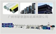 常用口径HDPE管材挤出生产线
