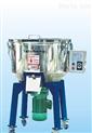 200KG立式混料机 大型混料机 食品混料机