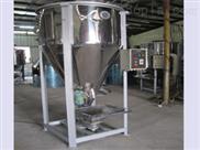 東莞廠家專業生產立式塑料攪拌機