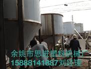 五噸立式塑料攪拌機,十噸立式塑料攪拌機廠家批發