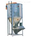 供應立式塑料攪拌機,立式螺桿攪拌機