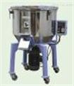 立式不銹鋼攪拌機.立式塑料攪拌機,混合機