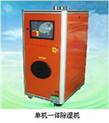 单机一体除湿干燥机,工程塑料,注塑机辅机,冷水机
