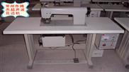 无纺布焊接机、超声波焊接机、超声波花边机