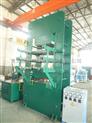 鑫城250T三层自动带手动推拉硫化机
