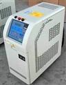 水循环模温机,水温机,水式模温机 ,水加热器