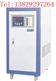 杭州水冷式冷冻机