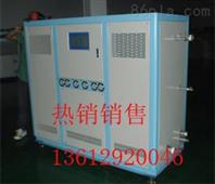 水冷式冷冻机,水冷式冻水机