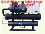 【終身維護】】100p螺桿式冷水機冷水機專用螺桿