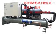 石首90HP螺桿式冷水機冷水機專用螺桿|100P螺桿式冷水機冷水機專用螺桿
