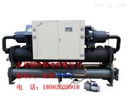 沙洋80HP螺杆式冷水机冷水机专用螺杆|90P螺杆式冷水机冷水机专用螺杆