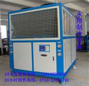 湄公河40HP冷水機組,40HP工業冷水機