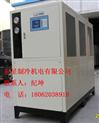 桐城60HP工业冷水机|70P工业冷水机