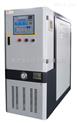 高温模温机,油循环模温机,水循环模温机