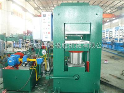XLB-3.00MN鑫城300T强制开模框式硫化机