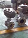 德国VATTEN气动V型球阀,10.0Mpa高压V型球阀