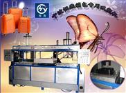 供应单工位厚片吸塑机,厚片吸塑机,恒燕厚片吸塑机,宁波厚片吸塑机,厚片吸塑成型机
