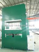 鑫城双缸输送带修补框式橡胶硫化机