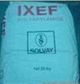 XEF,比利时苏威,1622/9003