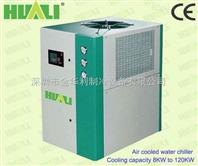 工业冰水机,吹瓶机配套制冷设备