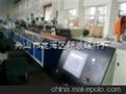PVC塑料异型材生产线