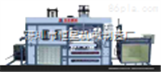 供应厂家供应节能环保型双工位定位吸塑成型机