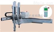 单轴伺服双截式机械手YKM1-800W/1000W