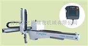 三轴伺服机械手YKM3-800WS/1000WS