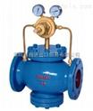 进口氮气减压阀|进口氮气减压器|进口氮气管道减压阀