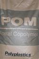 聚甲醛POM