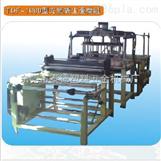 东莞塑料包装机械