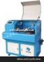 数控切胶机,全自动切胶机,书本切胶机,橡胶垫圈切割机YAQ-200
